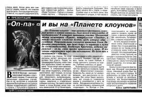 gazeta-2
