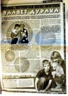 gazeta-4
