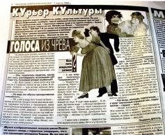 gazeta-6