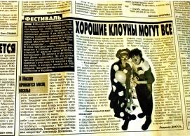 gazeta-7