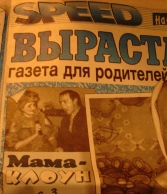 gazeta-8
